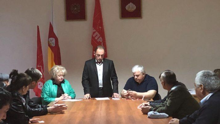 Отчетно-выборная конференция состоялась в Ирафском райкоме КПРФ