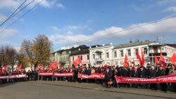 101-ая годовщина Великой Октябрьской социалистической революции