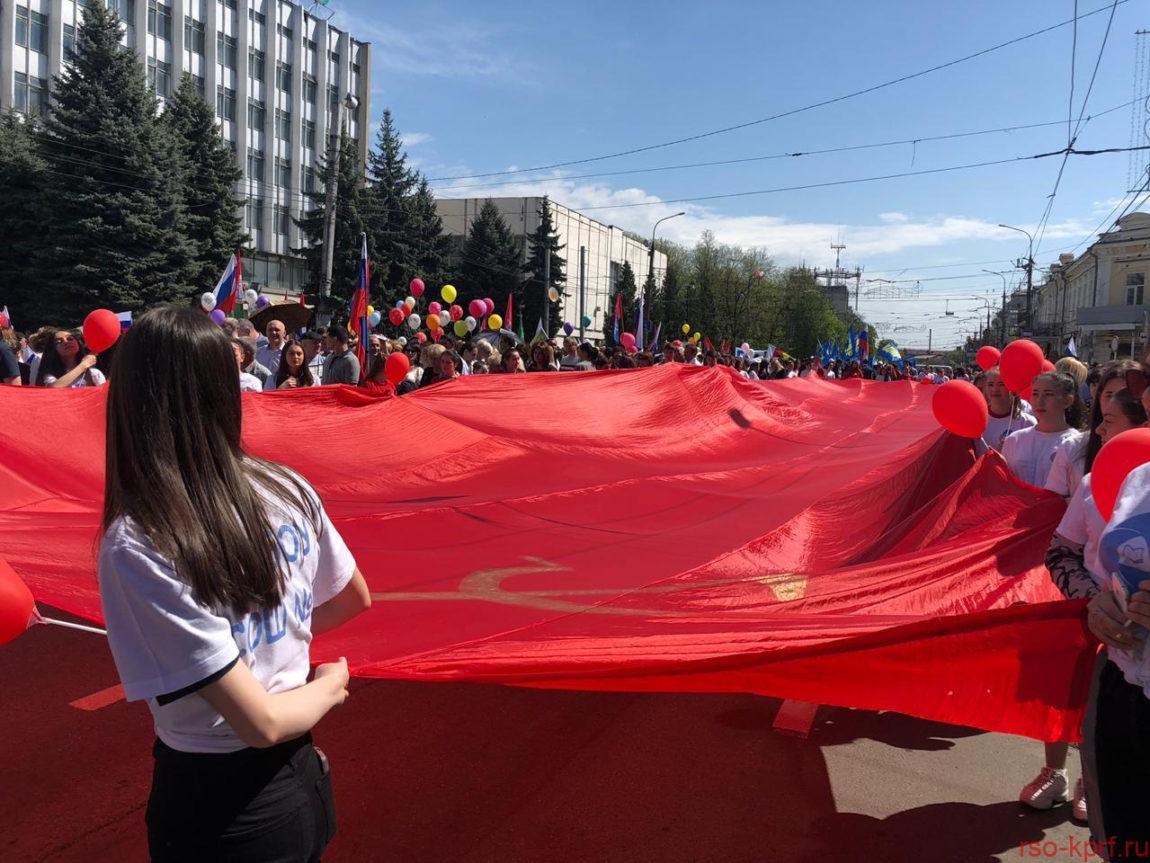 День Международной солидарности трудящихся в Северной Осетии