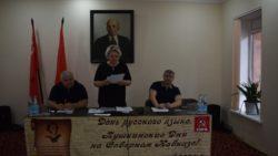 Коммунисты Северной Осетии готовятся к выборам