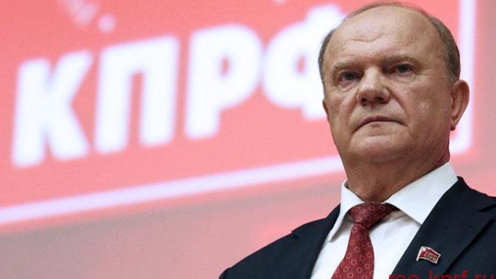 Геннадию Андреевичу Зюганову – 75 лет. Поздравляем от всей души.