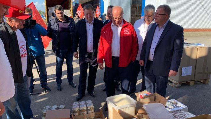 Восьмидесятый юбилейный гуманитарный конвой КПРФ — детям Донбасса
