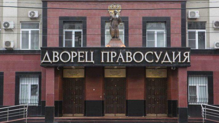 Верховный Суд Северной Осетии восстановил партийный список Северо – Осетинского республиканского отделения КПРФ