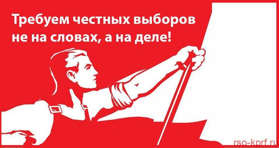 Предвыборные страсти в Северной Осетии выходят на новый уровень, еще более агрессивный и беспредельный