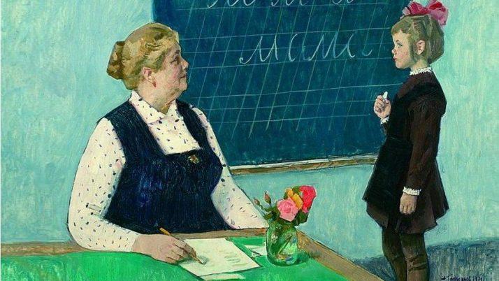 Вернуть лучшие традиции русской и советской школы!