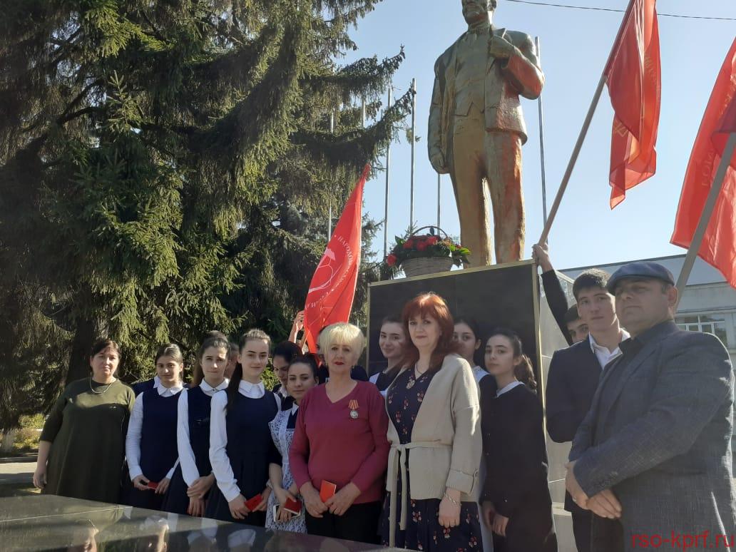 Ленинский комсомол. 101 год в борьбе за счастье народа