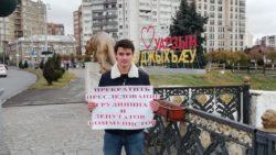 В Северной Осетии проходят одиночные пикеты в поддержку Грудинина П.Н. и Левченко С.Г.