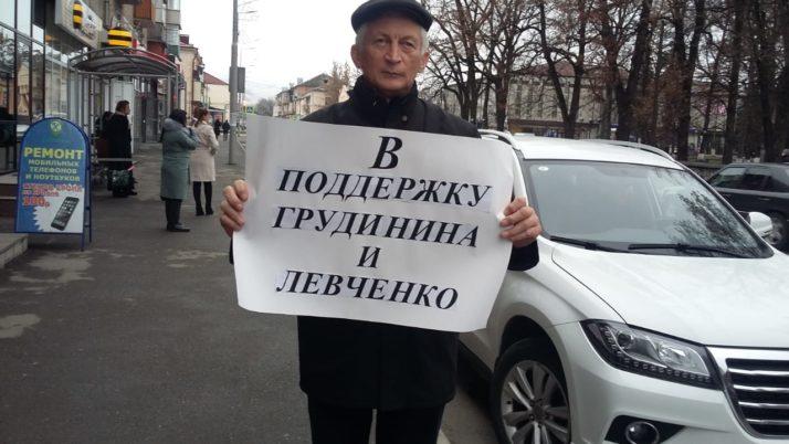 В течение недели одиночные пикеты прошли в районах Северной Осетии