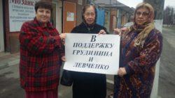 В Северной Осетии продолжаются одиночные пикеты в поддержку Грудинина П.Н. и Левченко С.Г.