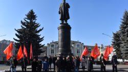 Учиться у Ленина