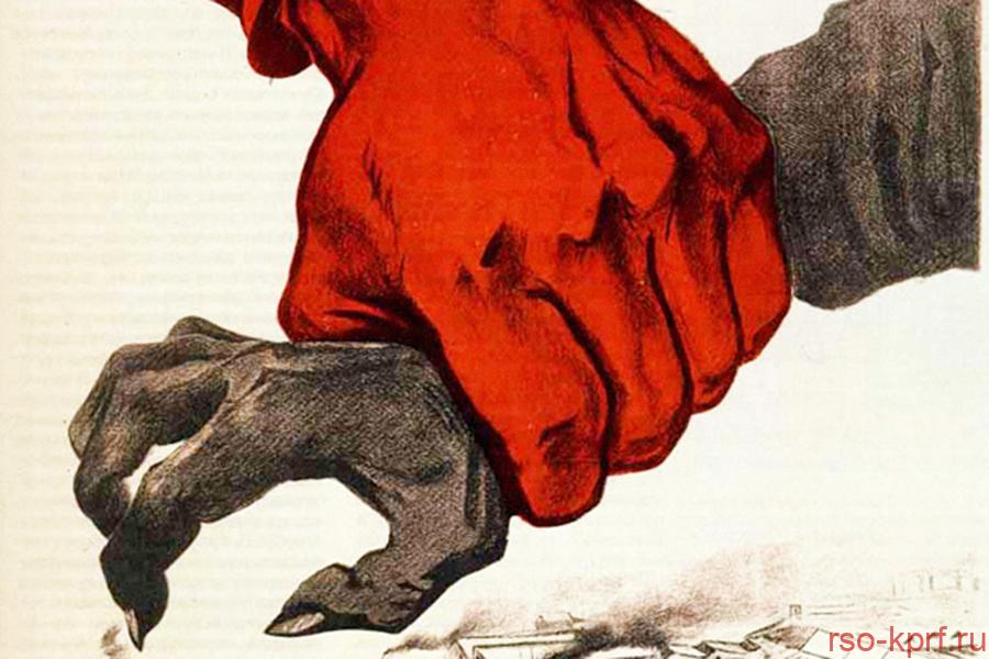 Народ дал отпор атаке на совхоз имени Ленина. Но мы обязаны сохранять бдительность.